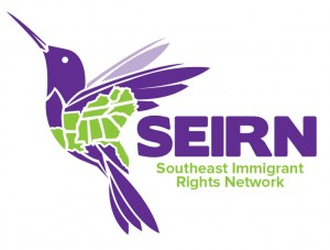 SEIRN logo